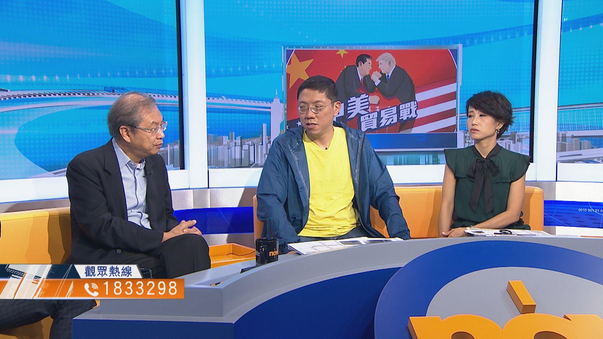 【時事全方位】美國封殺中國科技公司影響(三)