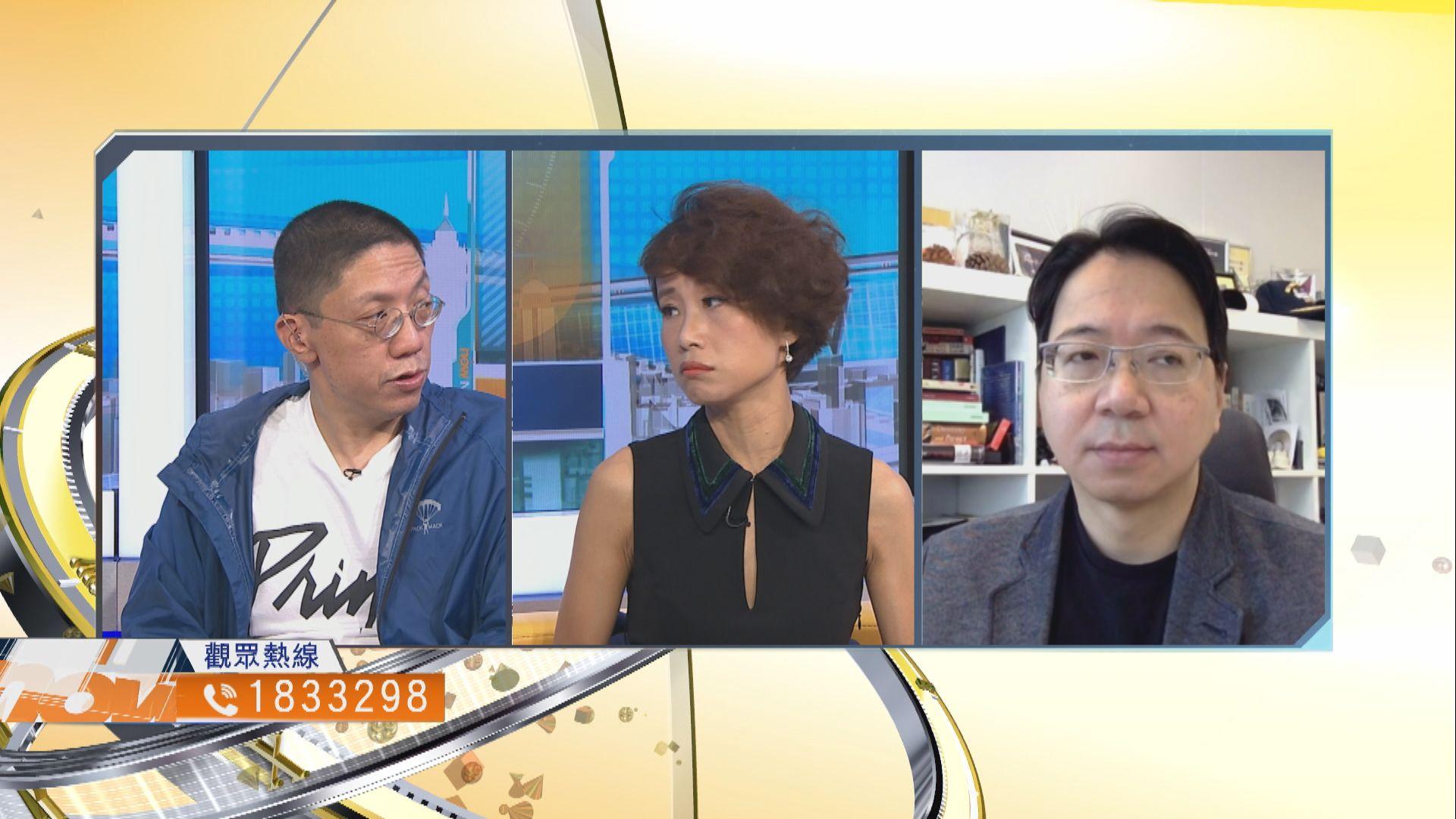 【時事全方位】美取消本港特殊待遇衝擊有多大?(二)