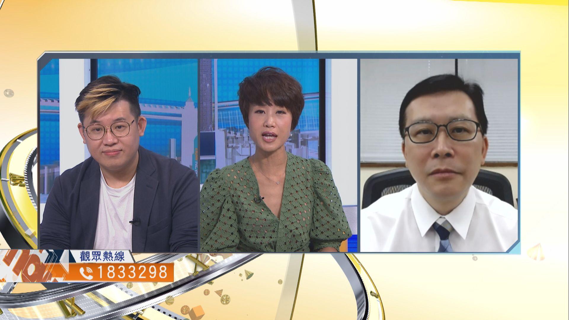 【時事全方位】修改公布疫苗事故準則有何效果?(一)
