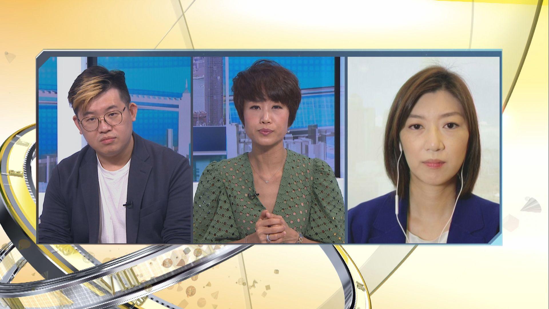 【時事全方位】修改公布疫苗事故準則有何效果?(三)