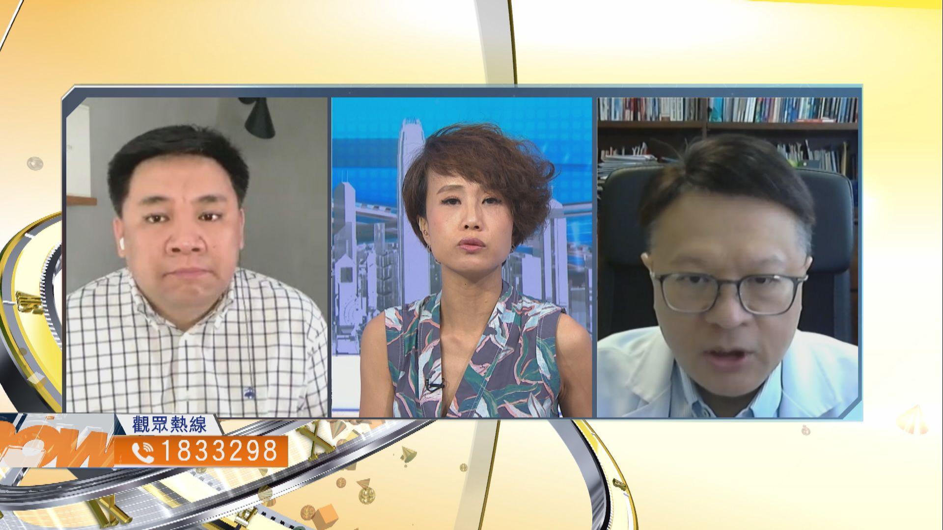 【時事全方位】限聚令再延長14日是否合適?(一)