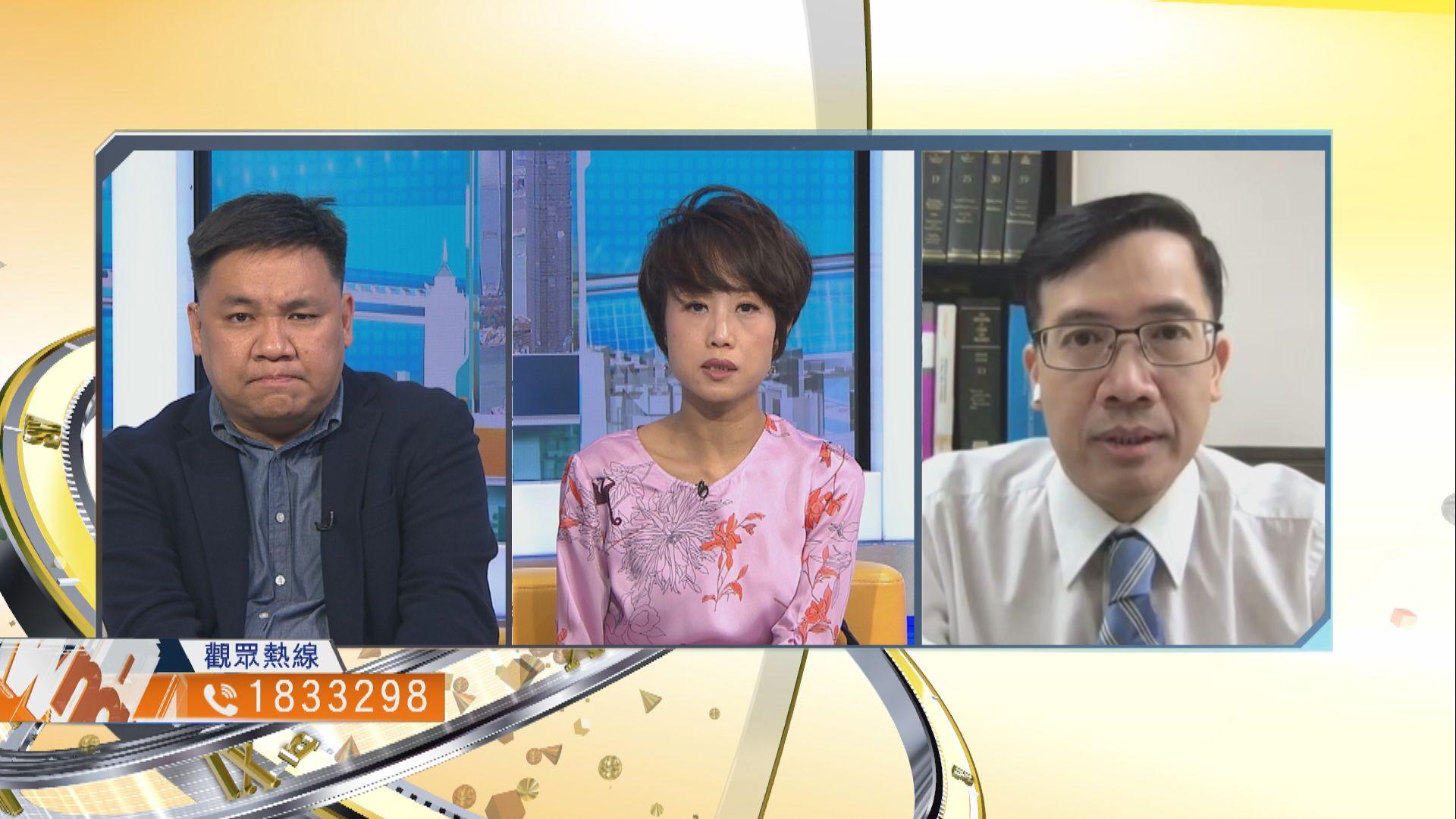 【時事全方位】放寬本地遊限制作用有多大?(三)