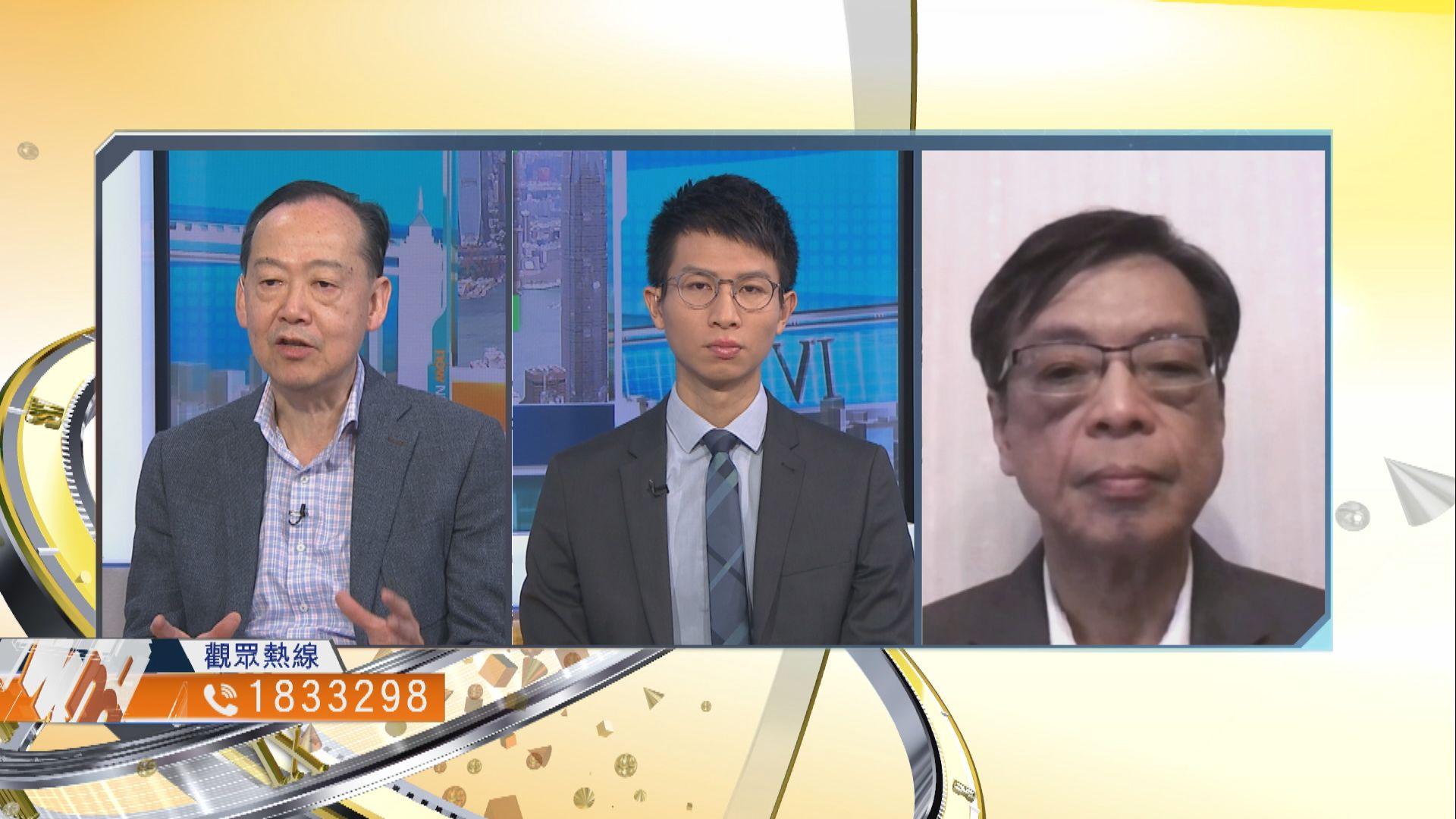 【時事全方位】政府收緊防疫措施力度是否合適?(一)