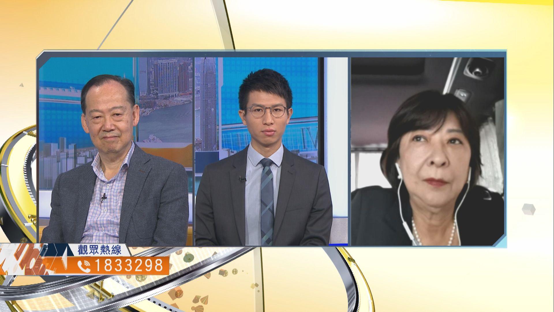 【時事全方位】政府收緊防疫措施力度是否合適?(二)