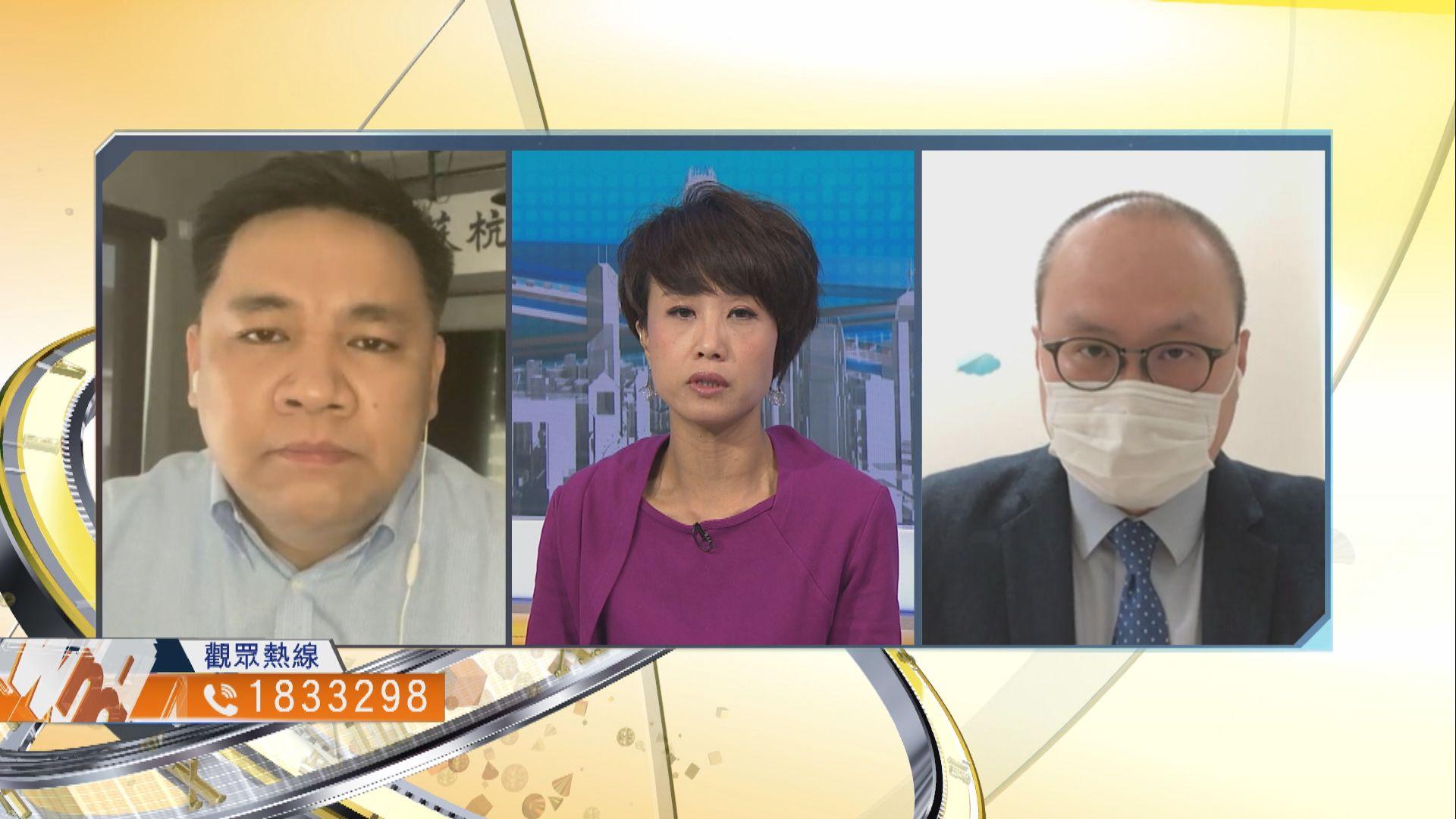 【時事全方位】新增防疫措施作用有多大(一)