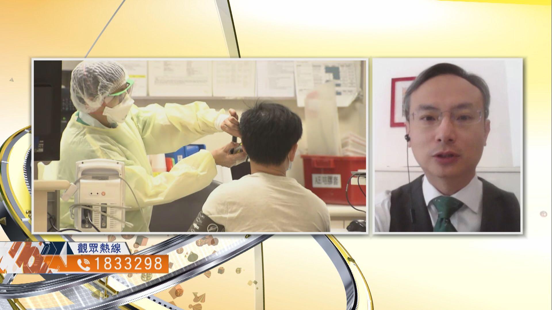 【時事全方位】醫院防疫措施是否足夠?(二)