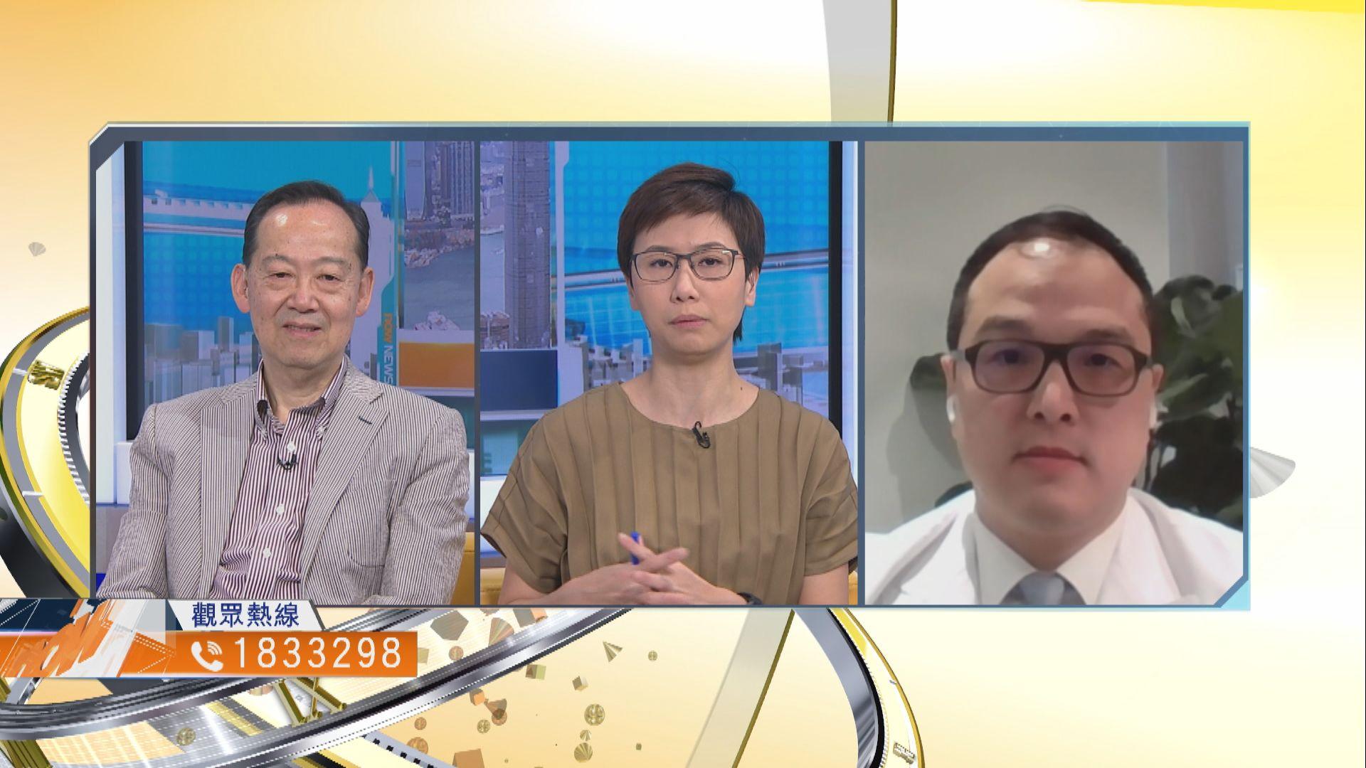 【時事全方位】政府放寬防疫措施幅度是否合適?(一)