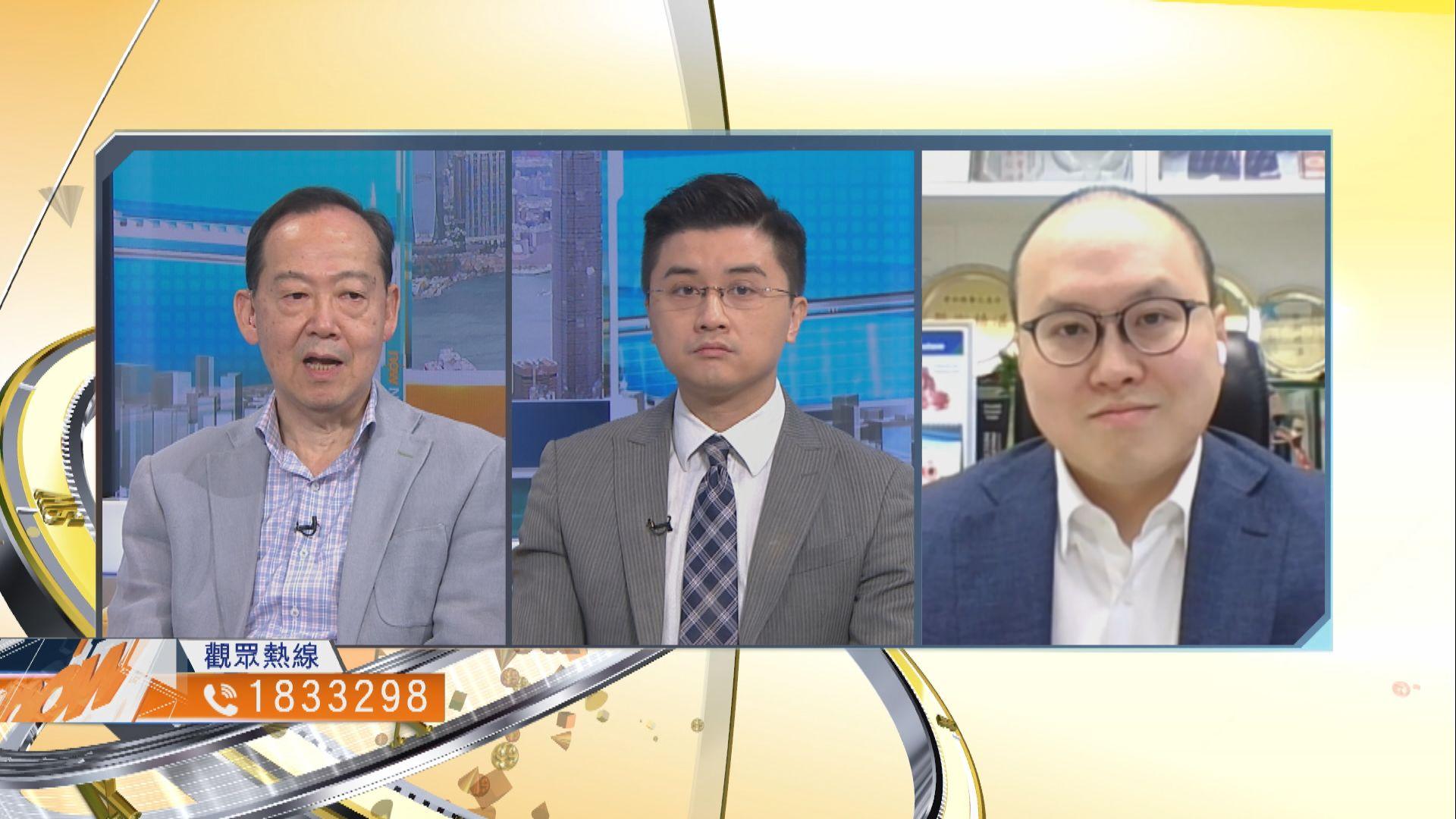 【時事全方位】疫苗氣泡放寬措施是否切實可行?(一)