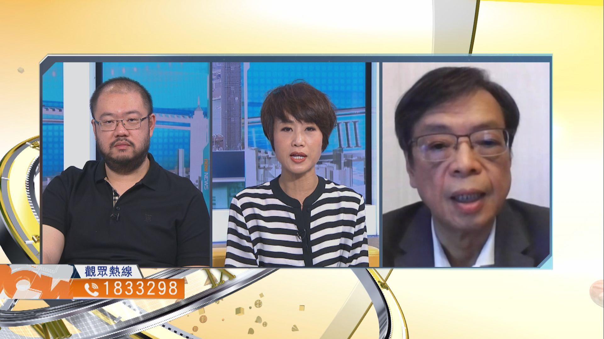 【時事全方位】本港外防輸入防疫措施是否需要收緊?(一)