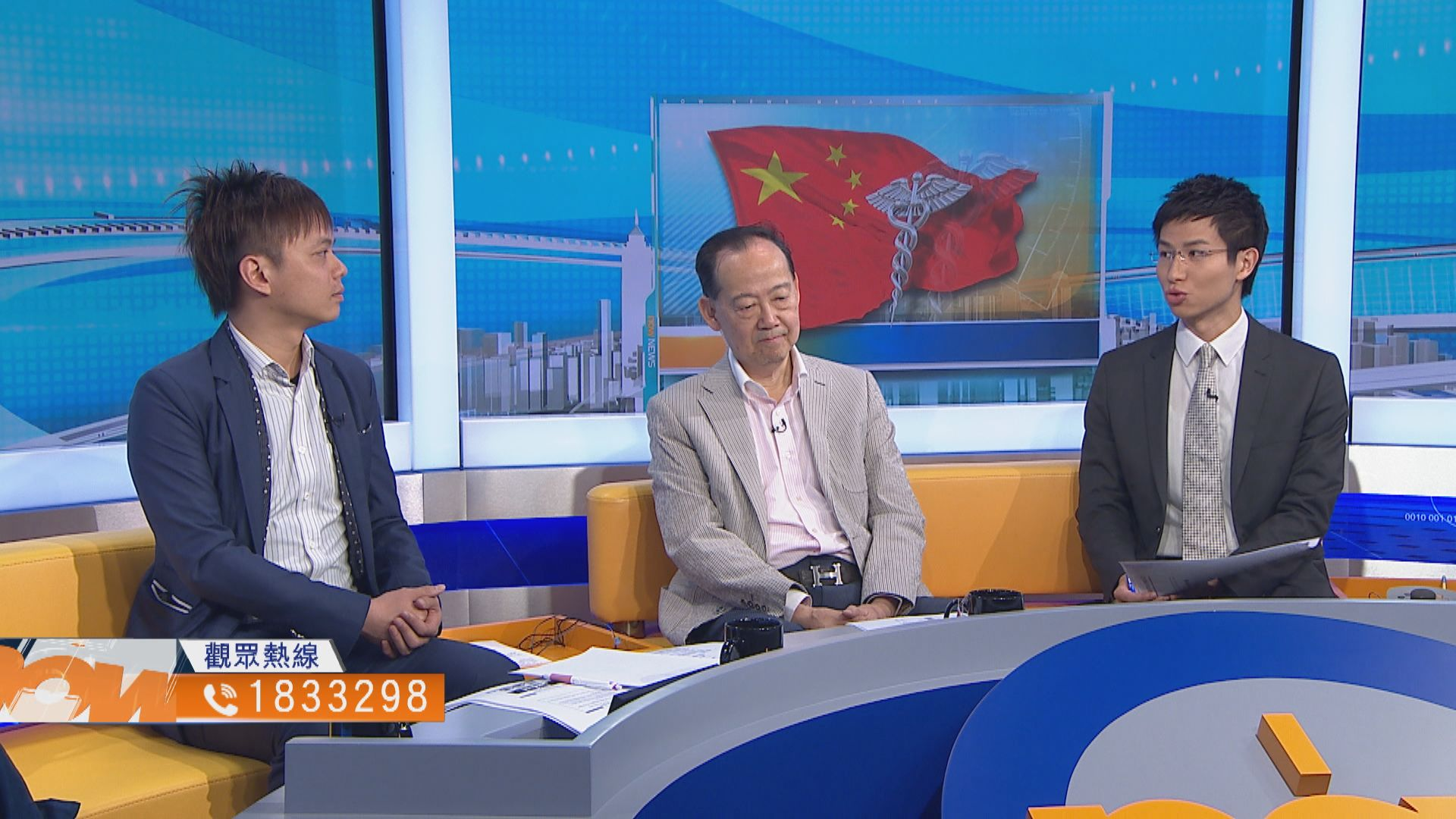 【時事全方位】本港對武漢肺炎疫情應變足夠?(二)