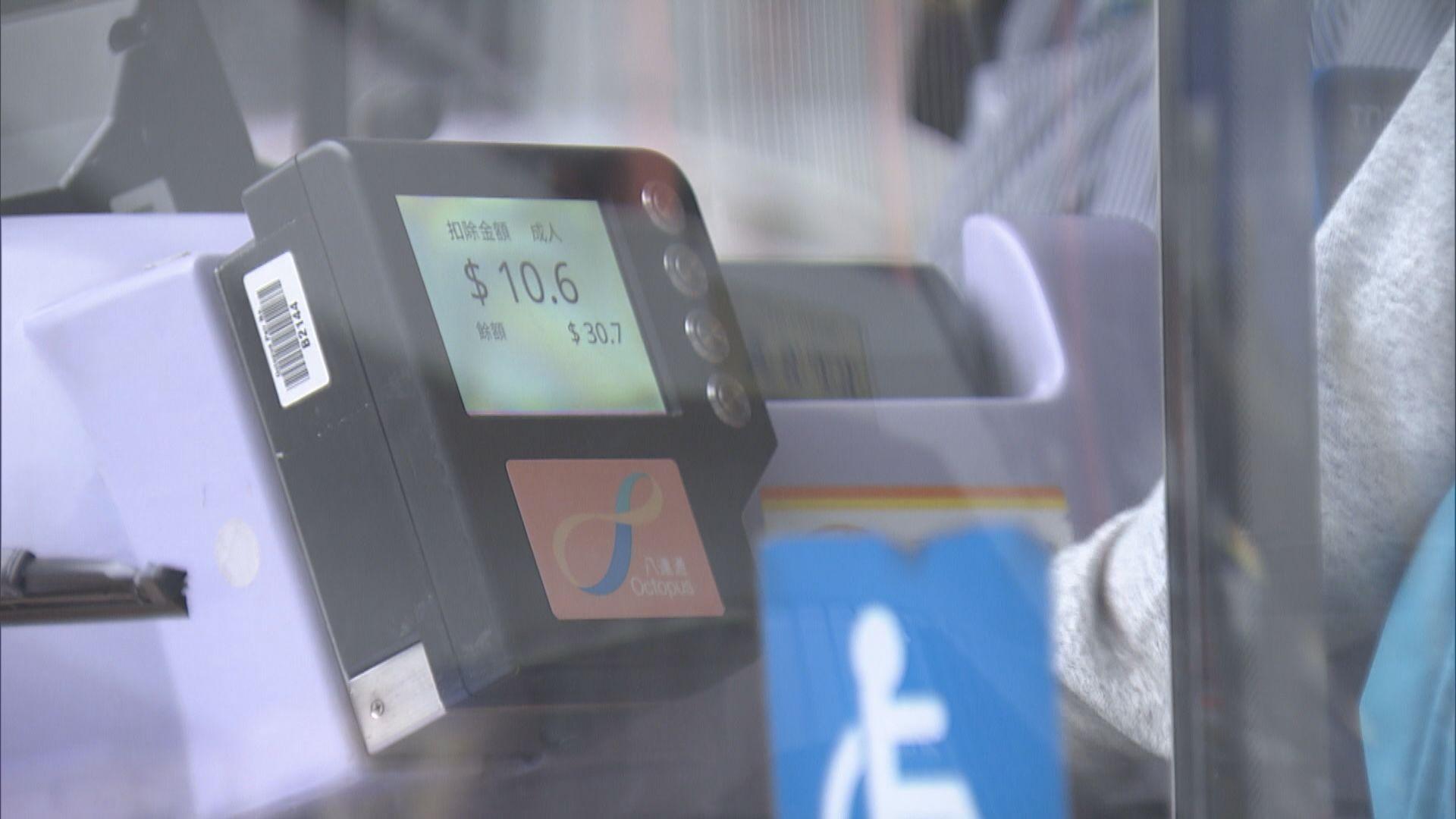 八達通:如市民用於消費券以外用途須自行增值