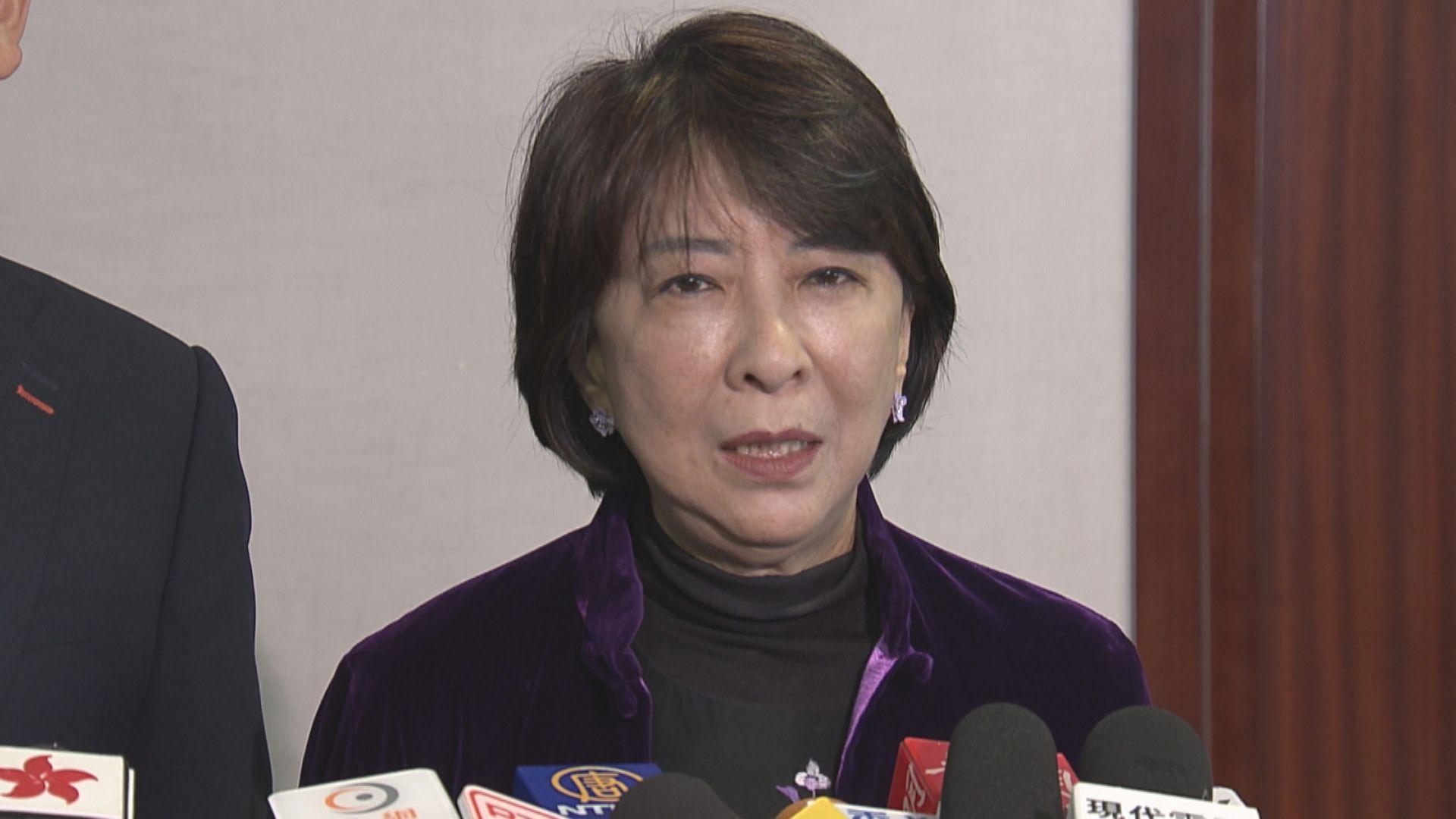 蔣麗芸:加強宣傳後政府可考慮是否重推修例
