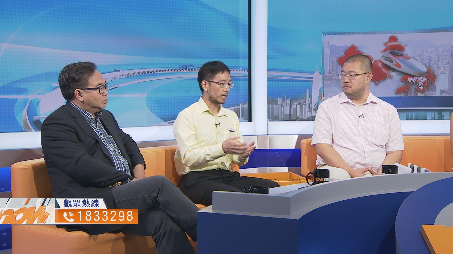 【時事全方位】高鐵營運協議(二)