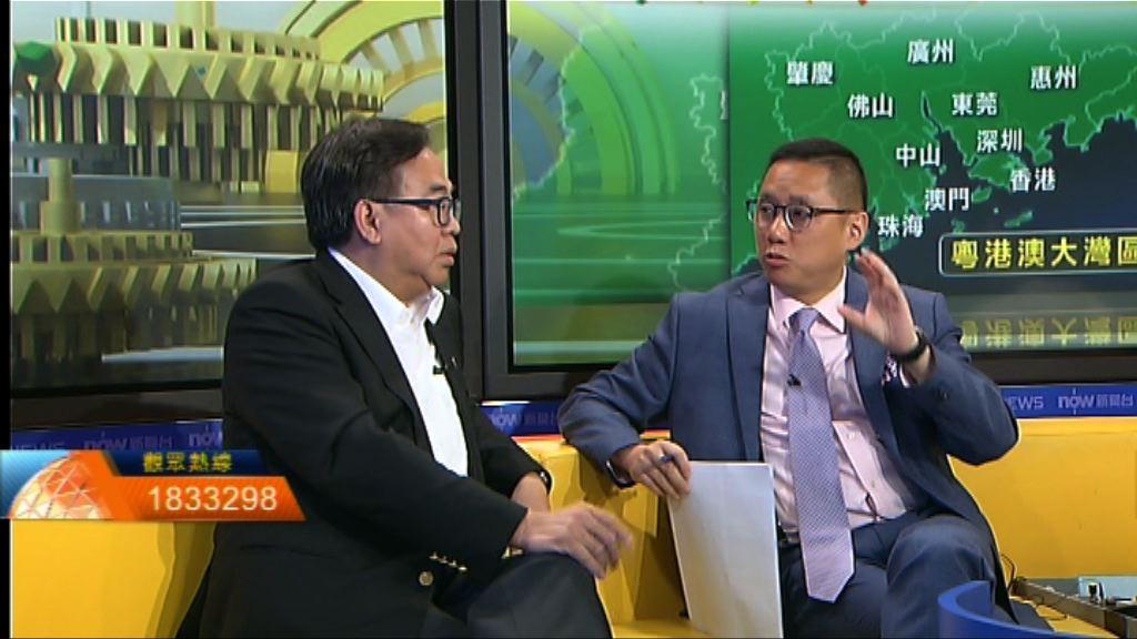 【時事全方位】香港在大灣區的機遇(一)