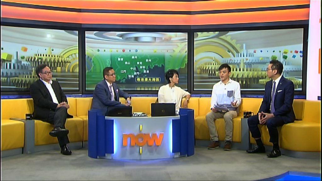 【時事全方位】香港在大灣區的機遇(二)