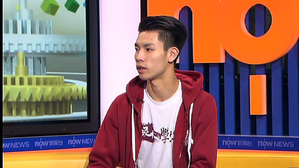 劉子頎:有學生收威嚇信息浸大校方置之不理