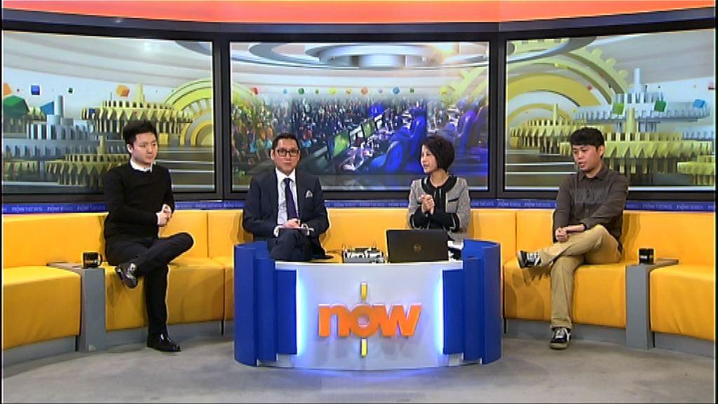 【時事全方位】香港適合發展電競嗎?