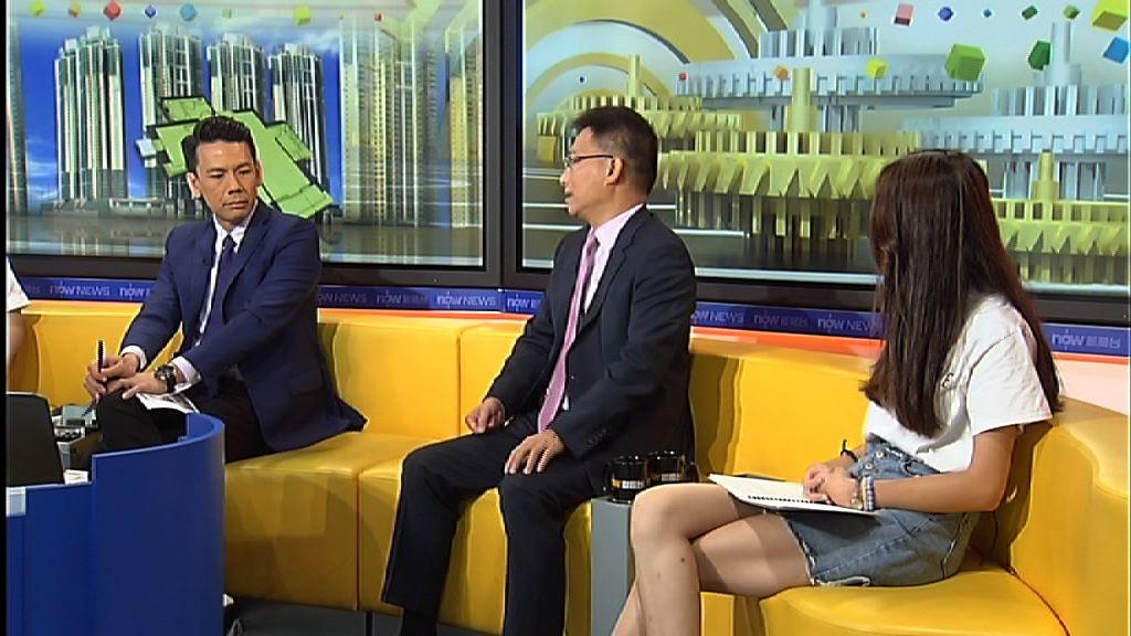 【時事全方位】政府房策三招(三)