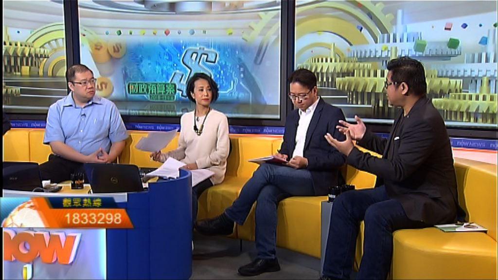 【時事全方位】500億投入創科成效(二)