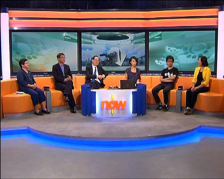 【時事全方位】香港新媒體生存空間(一)