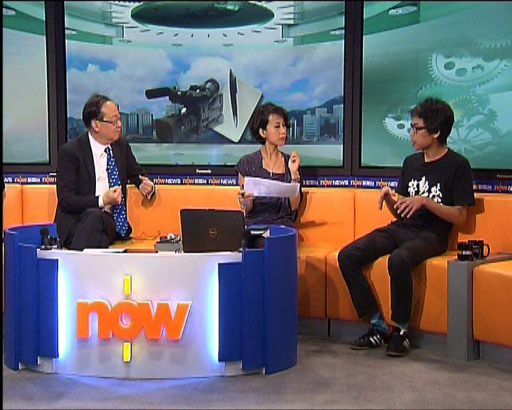 【時事全方位】香港新媒體生存空間(二)