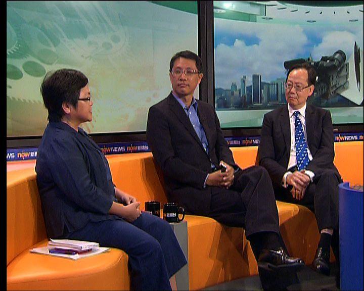 【時事全方位】香港新媒體生存空間(四)
