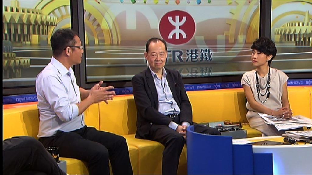 【時事全方位】港鐵加價及優惠方案(三)