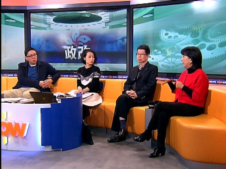 研究員:中央對香港愈來愈坦白