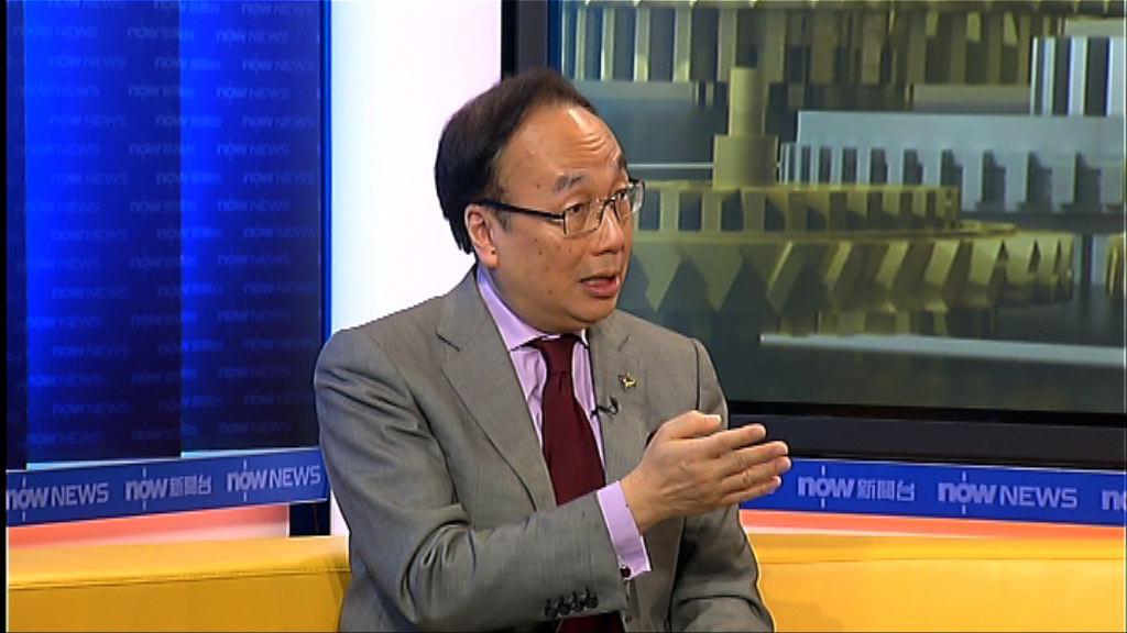 梁家傑:基本法20條原意是擴大香港權力
