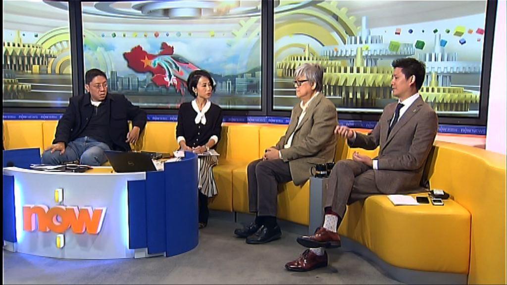 【時事全方位】高鐵票價競爭力(三)