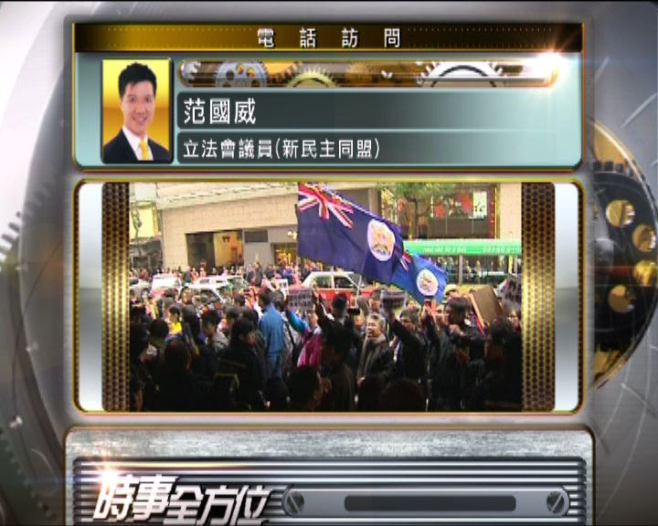 【時事全方位】削自由行的衝擊(四)