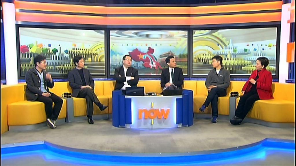 【時事全方位】中港通報機制新安排(一)