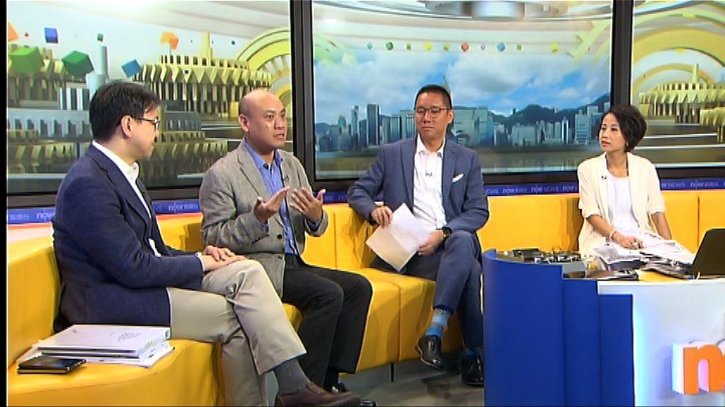 【時事全方位】香港如何晉身智慧城市(二)