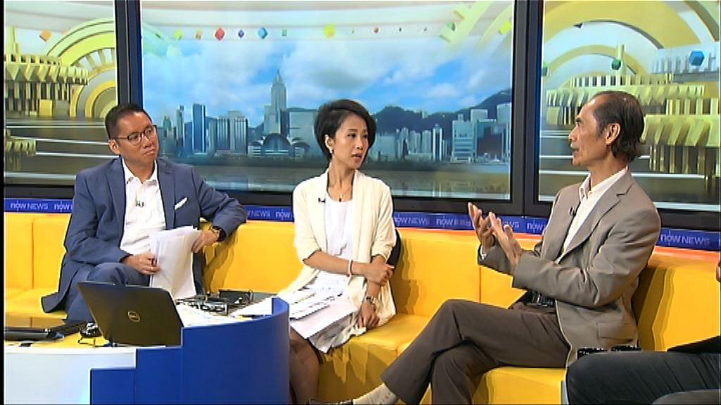【時事全方位】香港如何晉身智慧城市(三)