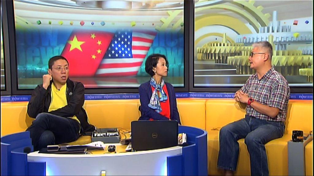 【時事全方位】特朗普國事訪問中國