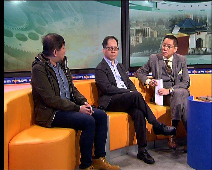 【時事全方位】台灣選舉對港啟示(四)