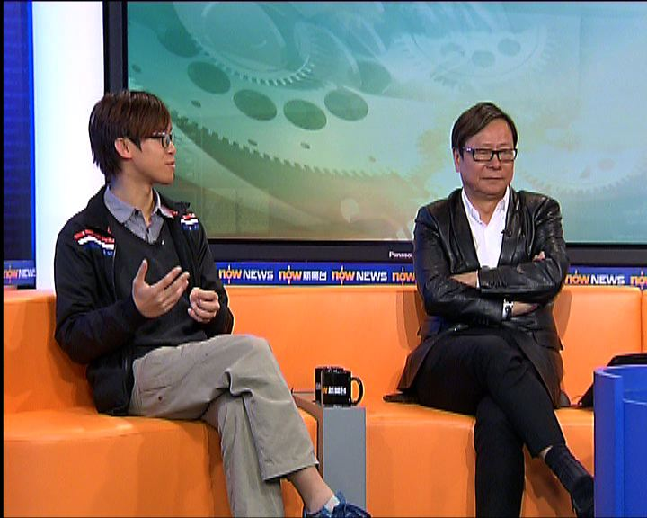 【時事全方位】台灣反服貿對港啟示(二)