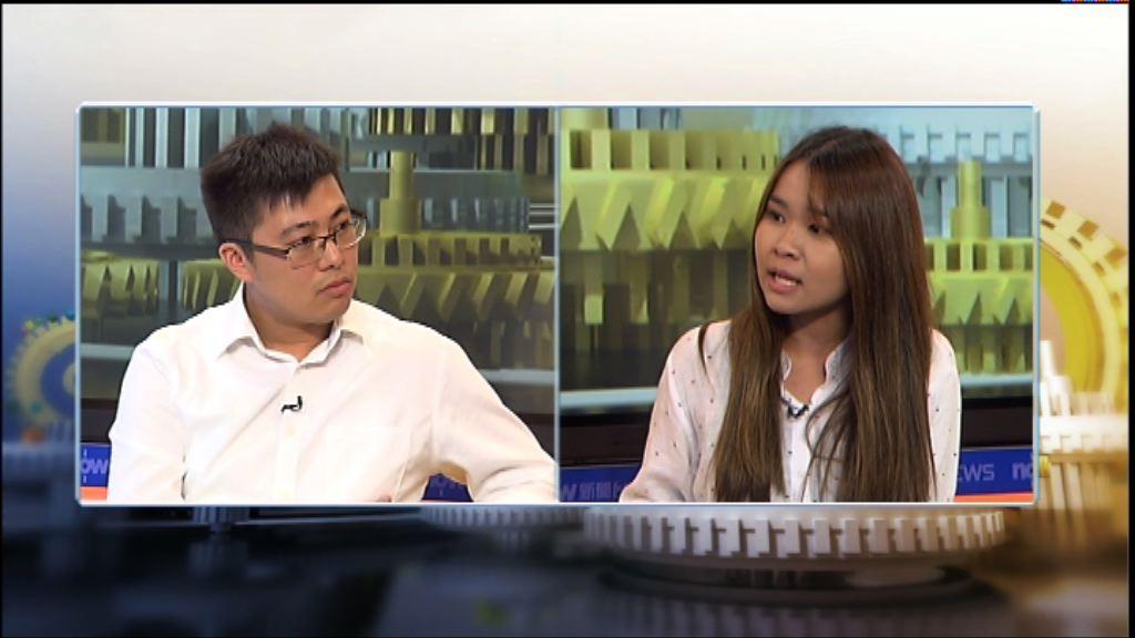 【時事全方位】林鄭青年政策能獲支持?(二)