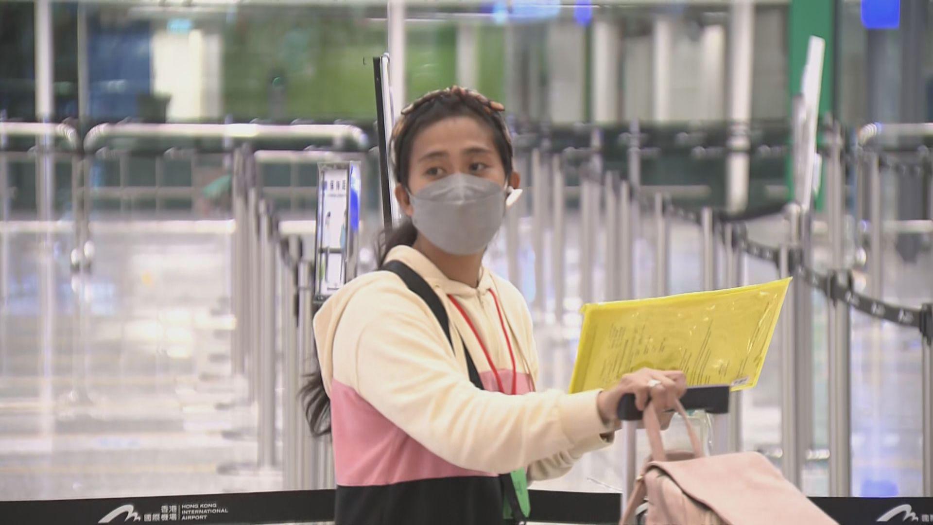 首批符合條件的菲律賓外傭抵港 須檢疫21日