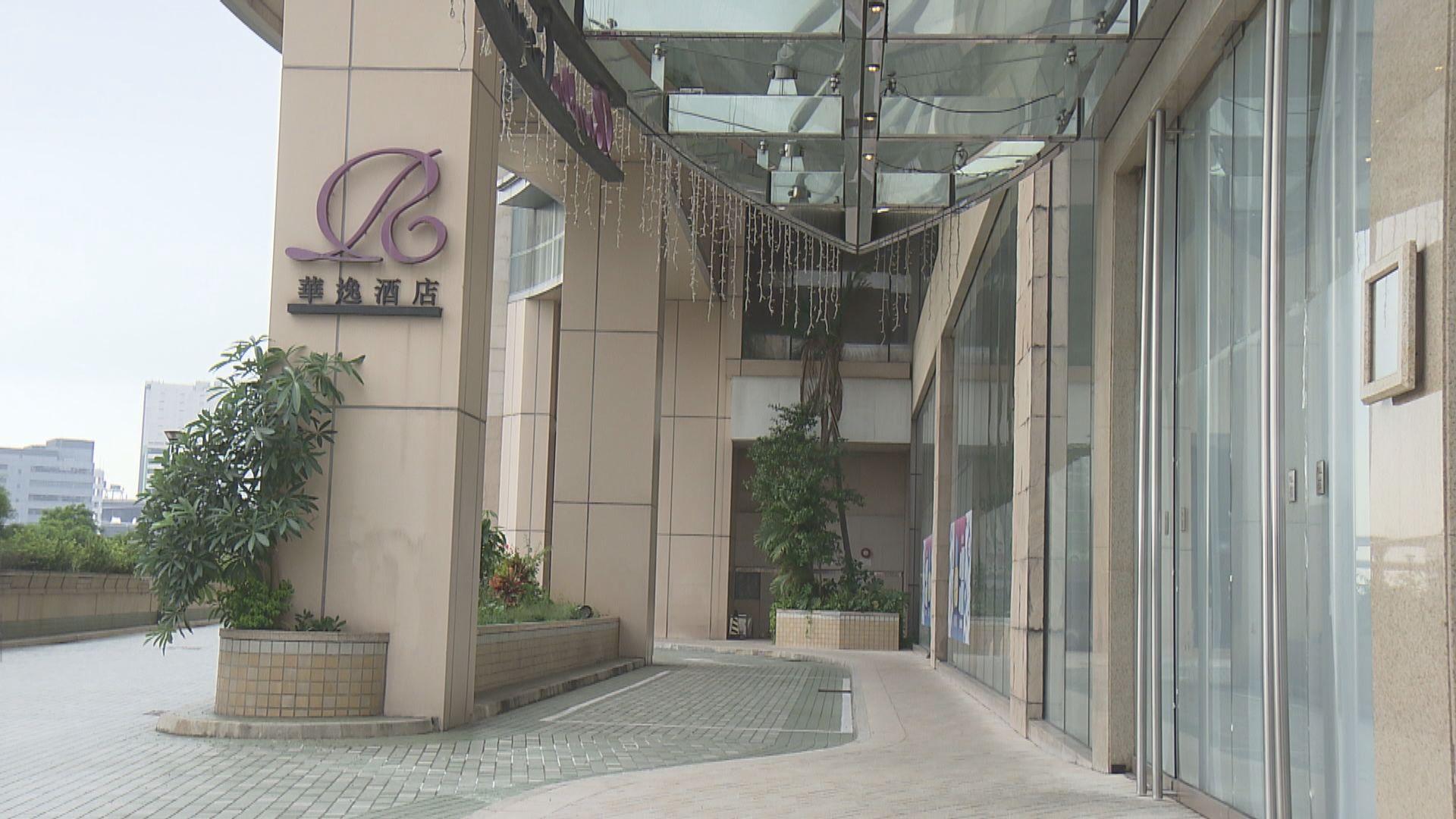 青衣華逸酒店下月起500間房供外傭檢疫