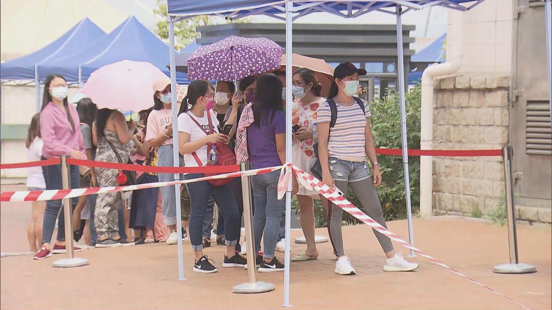 勞工處提醒外傭明起須接受第二次強制檢測