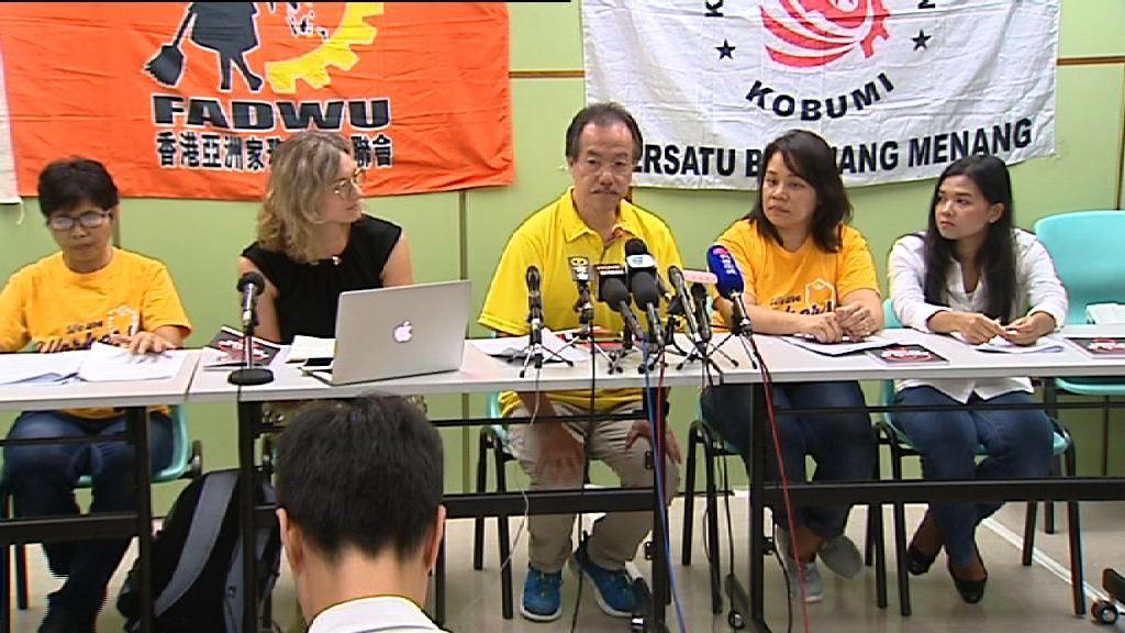 工會:勞工處執法不力 要求加強巡查及懲處