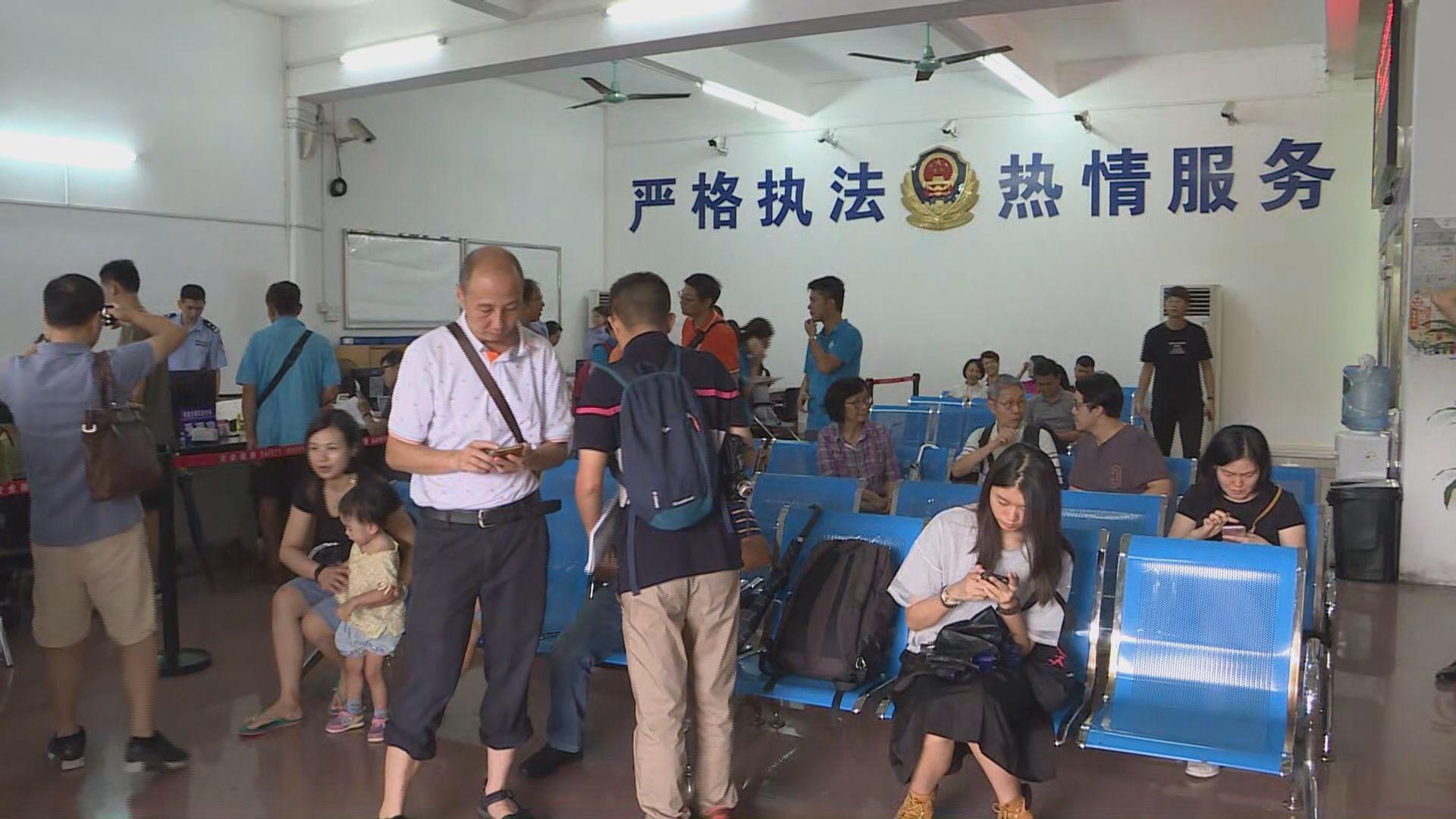 有北京派出所指下周二才能辦理居住證
