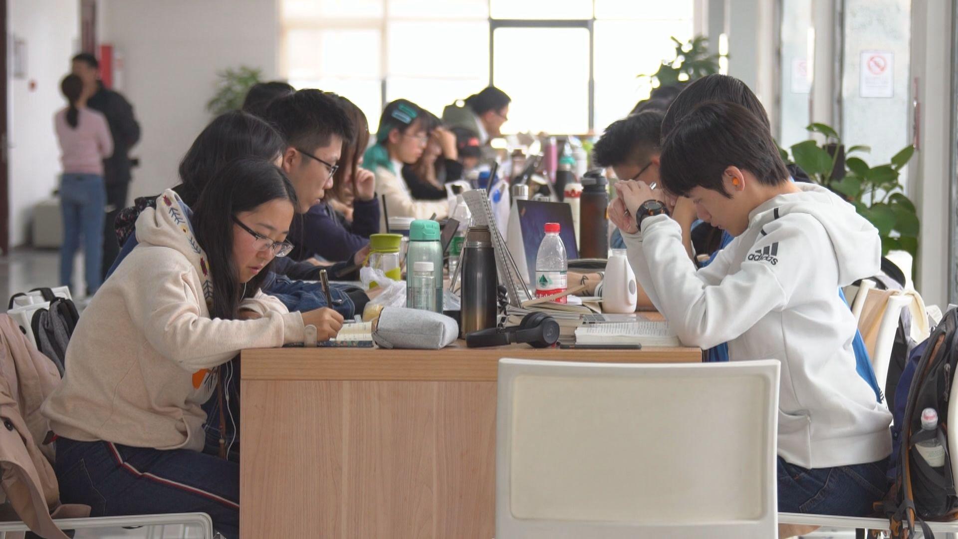 內地大學升學資助計劃即日起接受香港學生申請