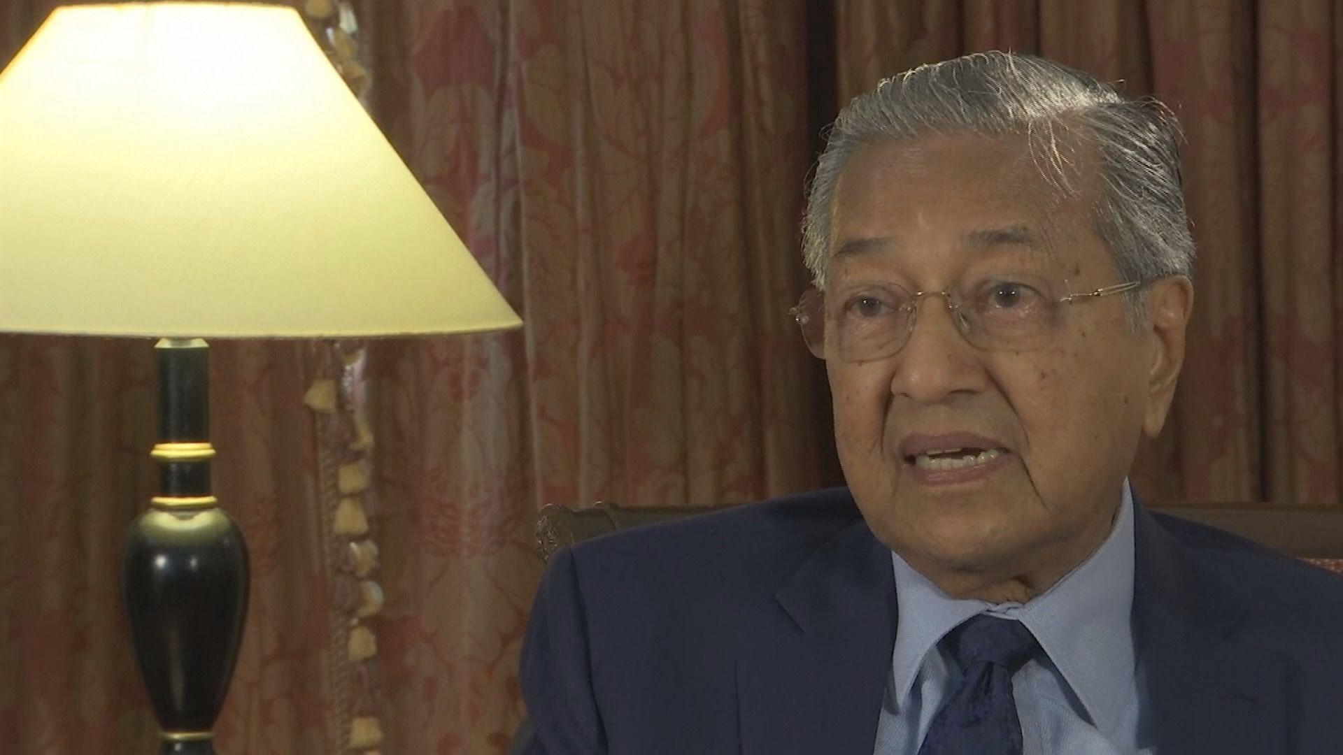 馬來西亞總理馬哈蒂爾展開訪華行程