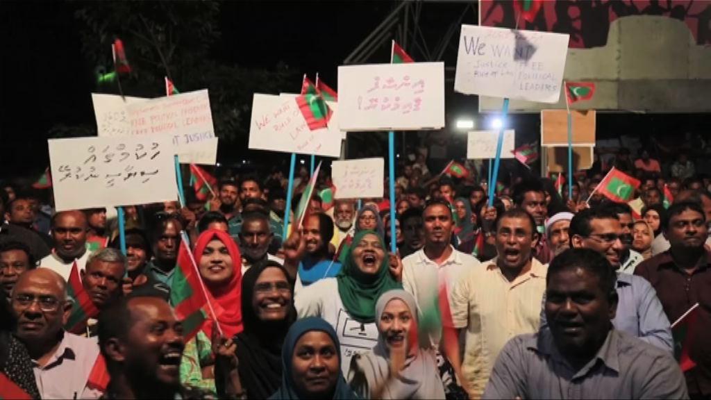 馬爾代夫鄰近中印具戰略意義