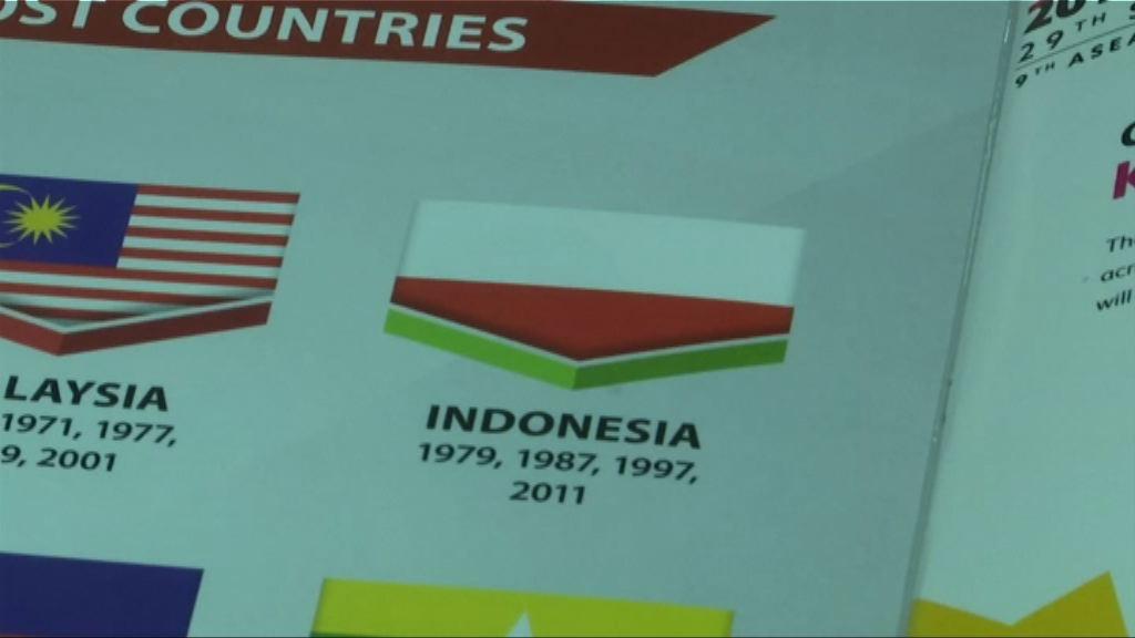 馬來西亞為錯印印尼國旗道歉