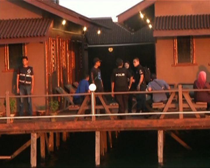 馬來西亞不排除沙巴被擄人質仍在境內