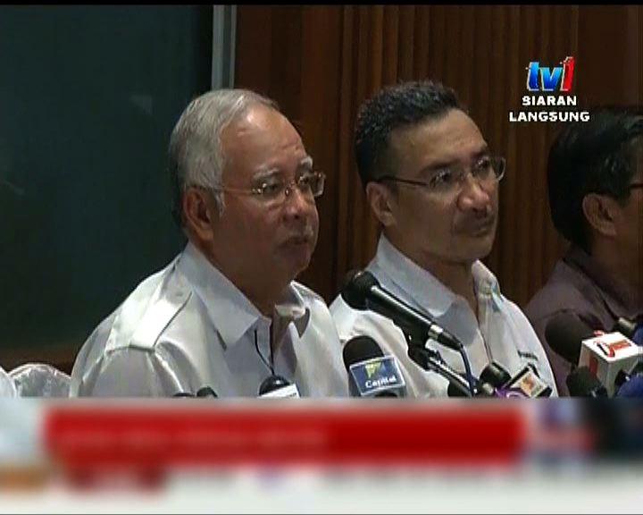馬來西亞總理否認客機墜毀報道