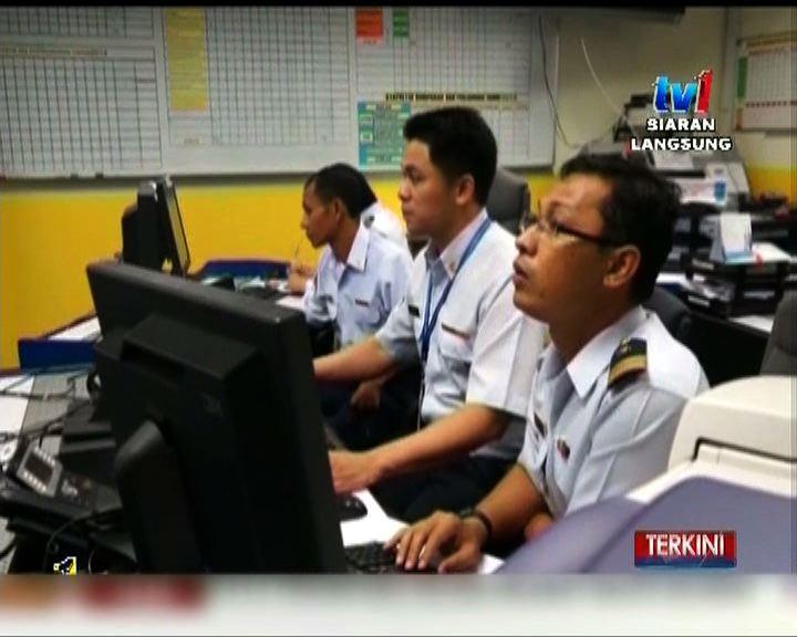 越南空軍在南部發現兩條油漬